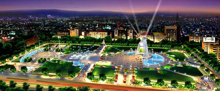 新余人民广场