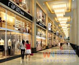 重庆第五大道品牌服饰中心
