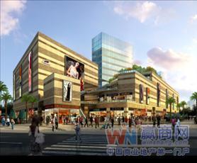 玉溪滇南购物中心