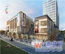 上海新江湾悠方购物公园