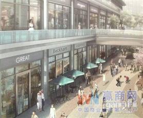 上海乐坊PIUS商业街