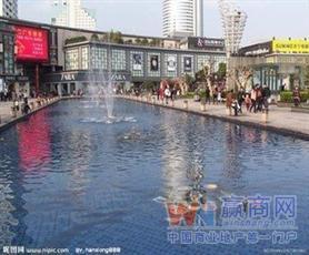 宁波天一广场酷购商城