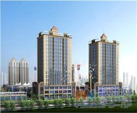上海华东国际商品展贸中心